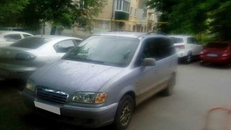 Hyundai Trajet, 2003 год, 200 000 руб.