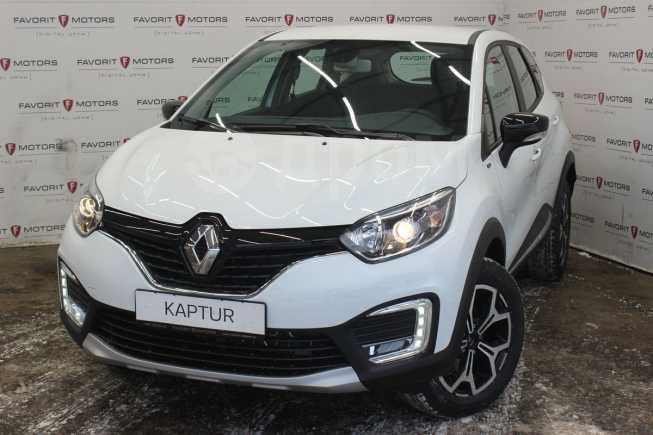 Renault Kaptur, 2018 год, 1 255 690 руб.