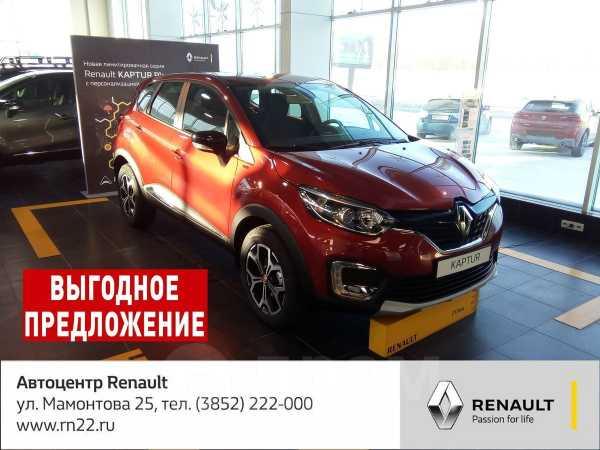 Renault Kaptur, 2018 год, 1 200 970 руб.