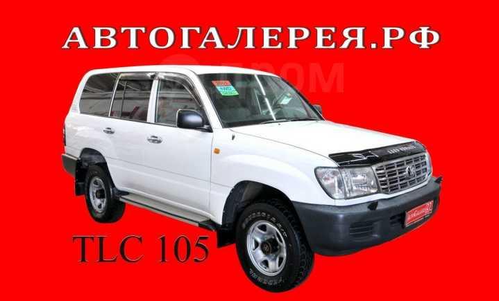 Toyota Land Cruiser, 2001 год, 1 198 000 руб.