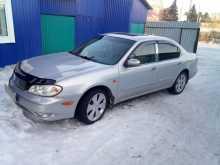 Усолье-Сибирское Maxima 2002