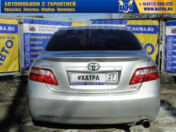 Toyota Camry, 2008 год, 637 000 руб.