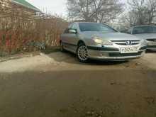 Краснодар 607 2001