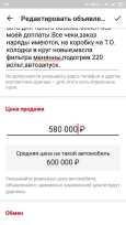 Skoda Octavia, 2014 год, 600 000 руб.