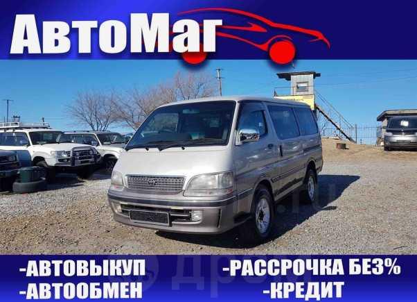 Toyota Hiace, 1997 год, 598 000 руб.