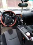 Mazda RX-8, 2007 год, 460 000 руб.