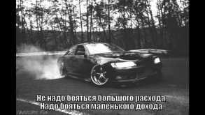 Горно-Алтайск Blazer 1996
