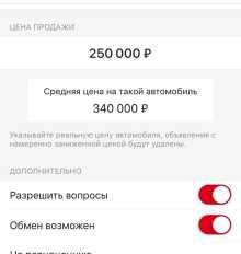 Ачинск Приора 2014