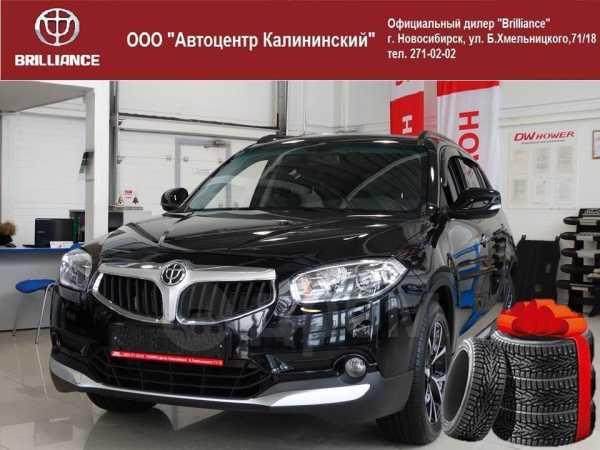 Brilliance V5, 2017 год, 917 000 руб.