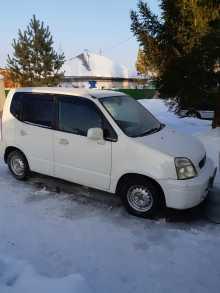 Новосибирск Capa 2001
