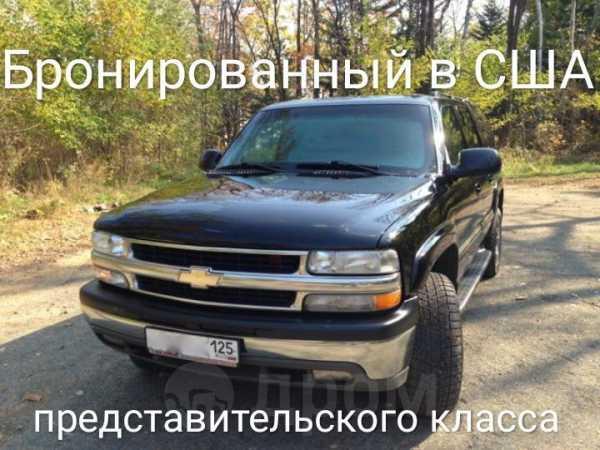 Chevrolet Suburban, 2003 год, 1 550 000 руб.
