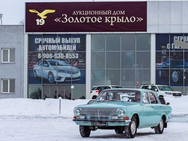 ГАЗ 24 Волга, 1974 год, 1 500 000 руб.