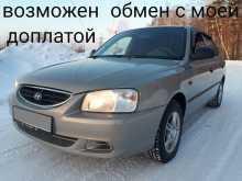 Hyundai Accent, 2008 г., Томск