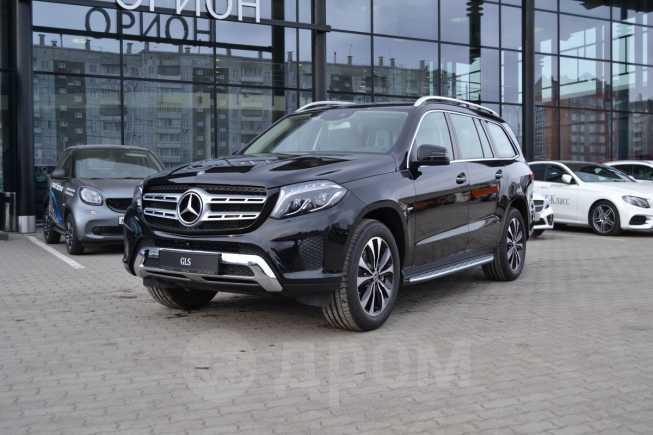 Mercedes-Benz GLS-Class, 2018 год, 5 458 719 руб.