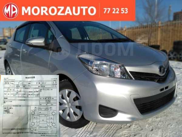 Toyota Vitz, 2014 год, 475 000 руб.