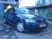 Симферополь Astra 2004