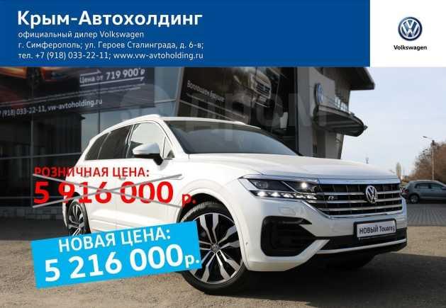 Volkswagen Touareg, 2018 год, 5 216 000 руб.