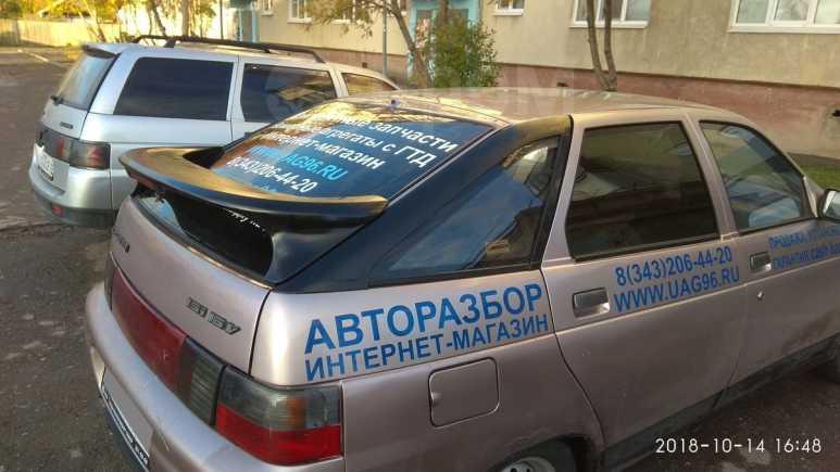 Лада 2112, 2001 год, 50 000 руб.