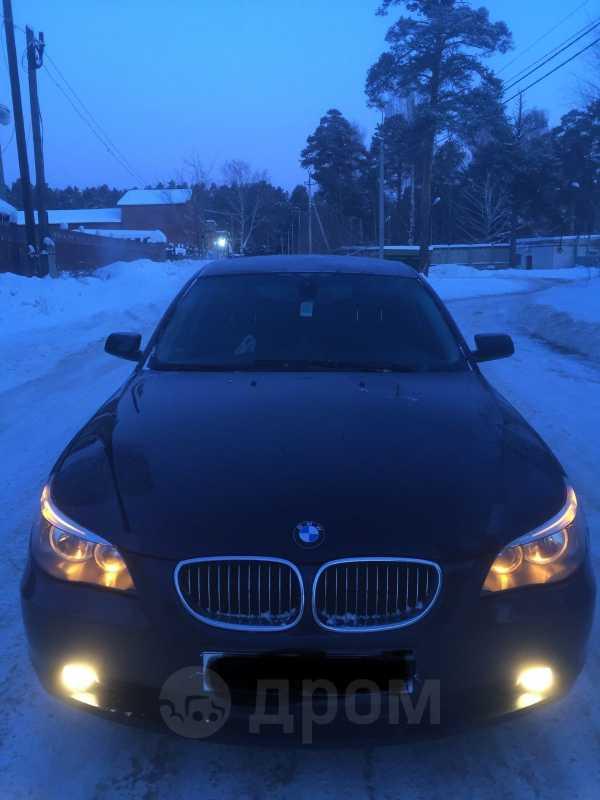 BMW 5-Series, 2006 год, 499 000 руб.