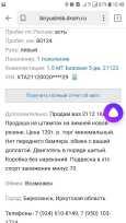 Лада 2112, 2002 год, 120 000 руб.
