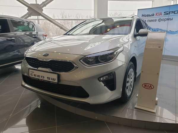 Kia Ceed, 2019 год, 1 182 100 руб.