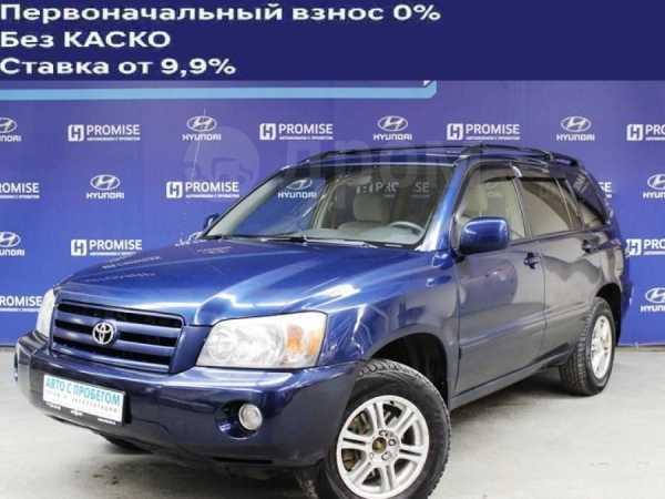 Toyota Highlander, 2006 год, 725 000 руб.