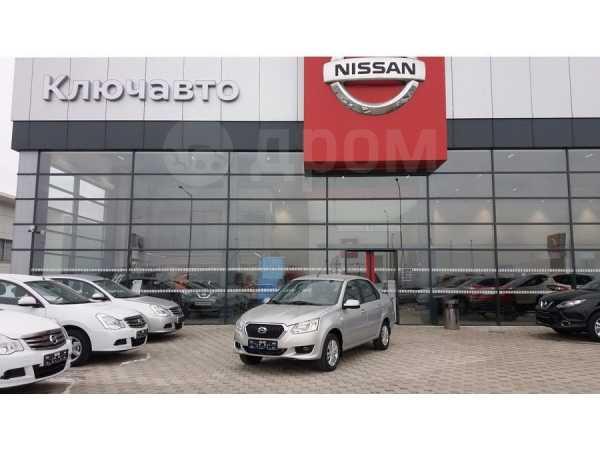Datsun on-DO, 2018 год, 548 000 руб.