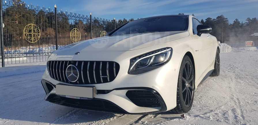 Mercedes-Benz S-Class, 2016 год, 7 650 000 руб.