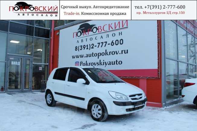 Hyundai Click, 2008 год, 367 000 руб.