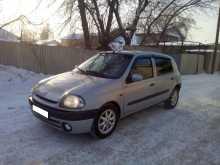 Барнаул Clio 1998