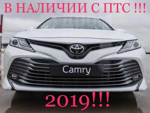 Toyota Camry, 2019 год, 1 756 000 руб.