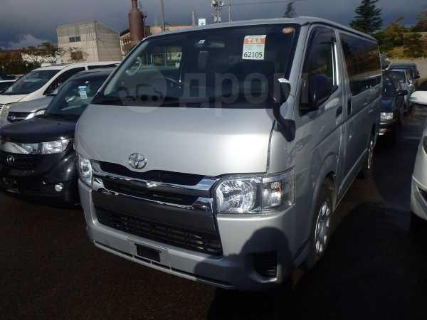 Toyota Hiace, 2015 год, 1 650 000 руб.