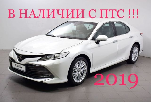Toyota Camry, 2019 год, 2 099 000 руб.