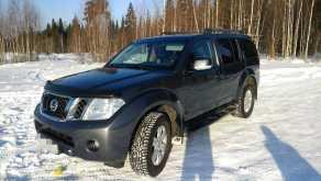 Пермь Pathfinder 2013