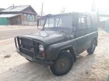 Улан-Удэ 469 1989