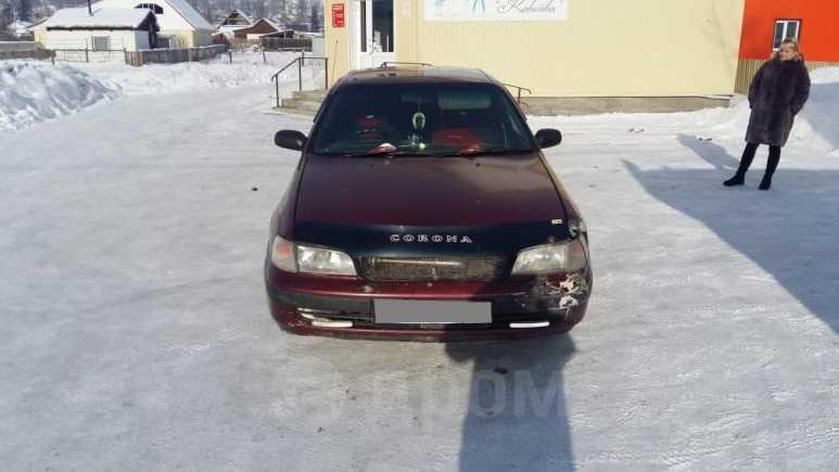 Toyota Corona, 1994 год, 99 999 руб.
