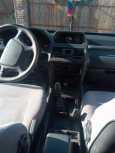 Mitsubishi Pajero, 1994 год, 485 000 руб.