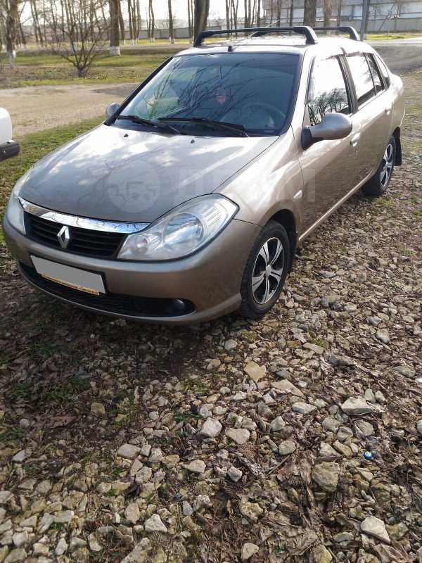 Renault Symbol, 2008 год, 280 000 руб.