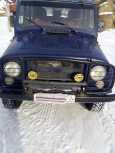 УАЗ 3151, 2003 год, 205 000 руб.