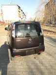 Nissan Moco, 2014 год, 373 000 руб.