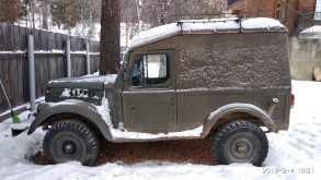Иркутск 69 1962