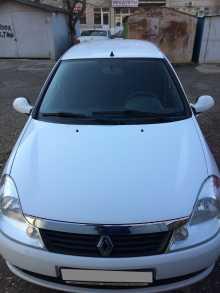 Renault Symbol, 2011 г., Краснодар