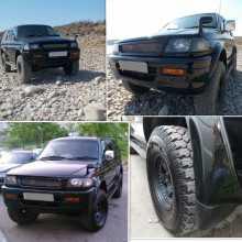 Владивосток Challenger 1997