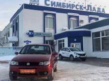 Ульяновск Albea 2012