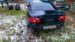 Mazda Millenia, 1997 год, 150 000 руб.