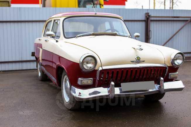 ГАЗ 21 Волга, 1961 год, 250 000 руб.