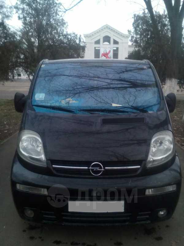 Opel Vivaro, 2003 год, 600 000 руб.