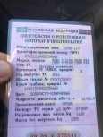 Лада 4x4 Урбан, 2016 год, 370 000 руб.