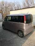 Suzuki Palette, 2012 год, 300 000 руб.
