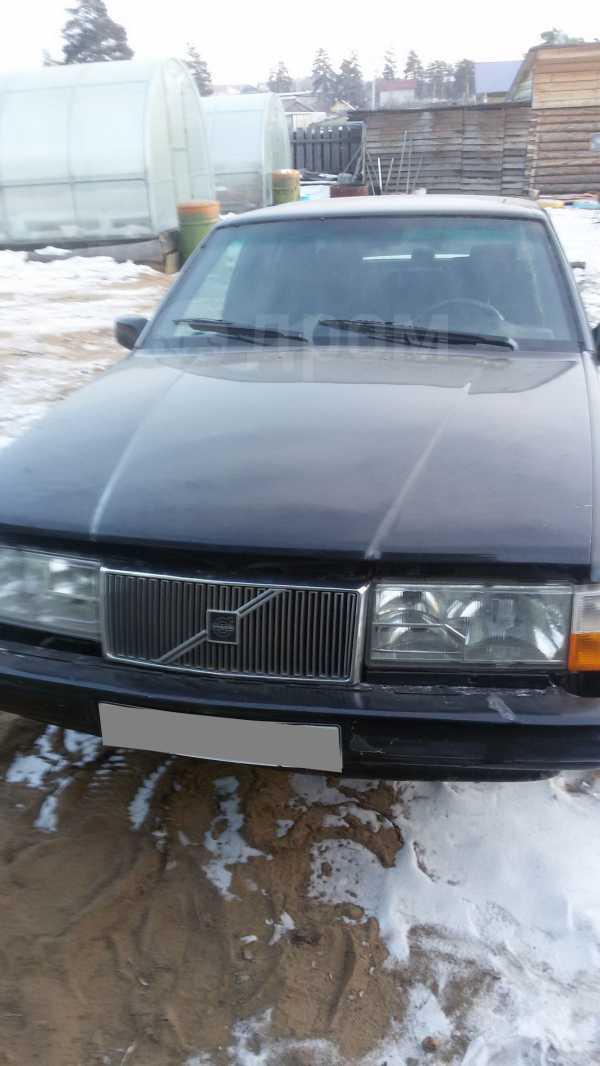 Volvo 960, 1994 год, 80 000 руб.